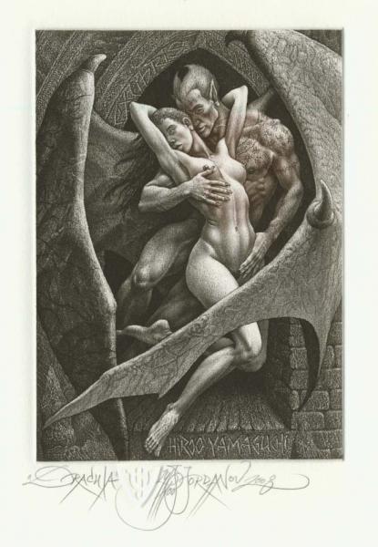 Dracula  Exlibris H. Y.