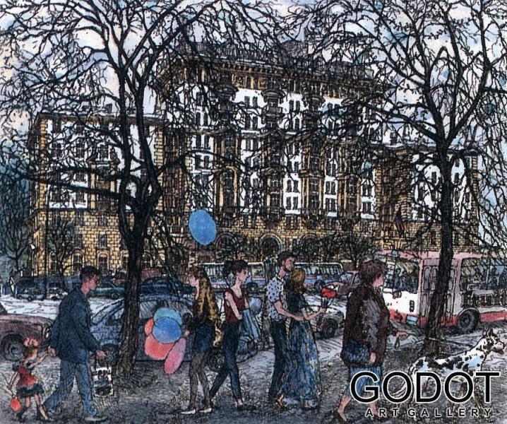 Spring at Novinskiy Boulevard, Moscow